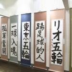 2016hamayasiki